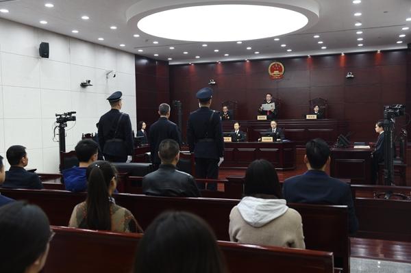 Durchsetzung der gewerblichen Schutzrechte in China von Kanzlei Dr. Zhao