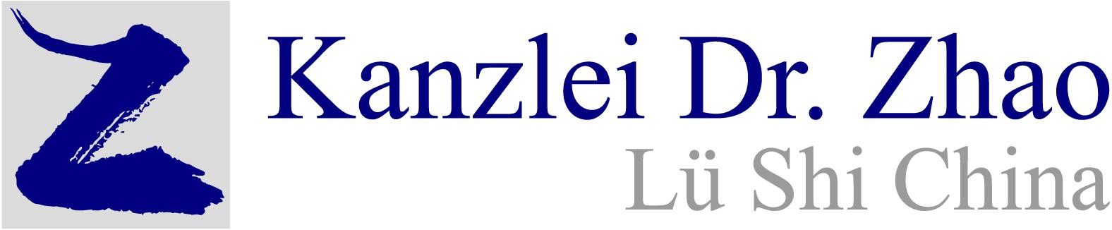 Logo Kanzlei Dr. Zhao für Startseite Leistungen Team Kontakt