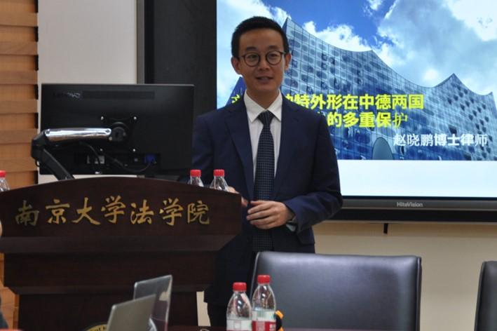 Vortrag von Dr. Xiaopeng Zhao der Kanzlei Dr. Zhao