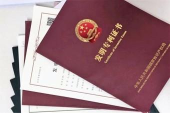 Anmeldungsstrategie der gewerblichen Schutzrechte in China von Kanzlei Dr. Zhao
