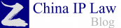 Logo China IP Law Blog